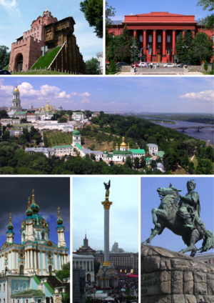 Collage of Kiev