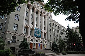 Kharkiv National Medical University-1-