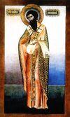 Saint George of Mytilene
