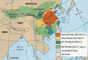 Maps-China-Ancient-goog