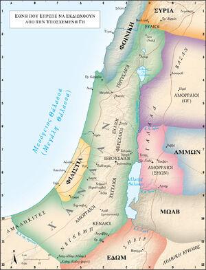 Maps-Israel-03-goog