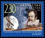 Stamp of Kazakhstan 662