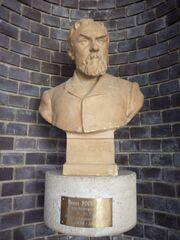 Buste Poincaré - Ecole polytechnique