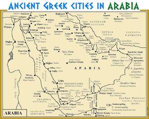 Maps-Arabia-Cities-01-goog