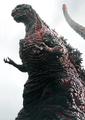 Shin Godzilla.png