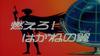 GII37JP