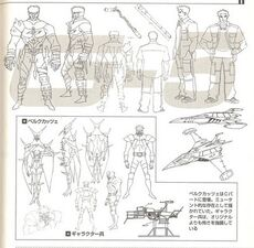 NTT Ryu and Galactor