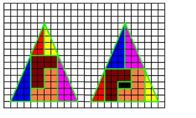 Треугольник1