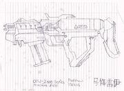 CRW-2000 Series Machine Pistol