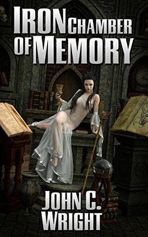 File:Iron Chamber of Memory.jpg
