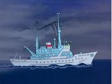 Sea Prowler