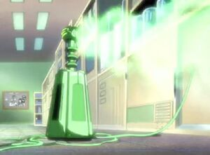 University laser