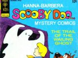 Scooby Doo... Where Are You! (Gold Key Comics) issue 17