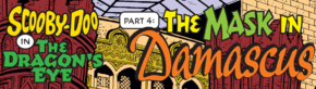 The Mask in Damascus title card