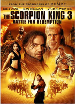 TSK 3 Poster