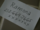 Ramona's Phone Number
