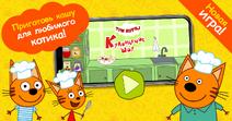 ECats-CookingShow banner FB 1200x628 7