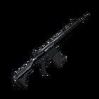 Epsilon rifle