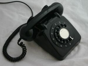 Rotary phone from 1970s (SCP-086 image)