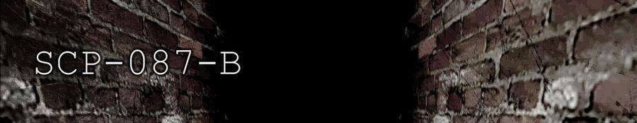 SCP-087-B-Logo