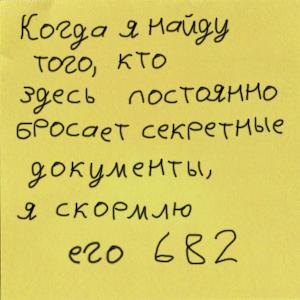 Note682 newRU