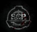 Русификатор текстур SCP Containment Breach
