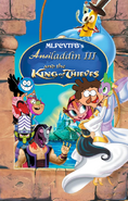 Ansiladdin III The King of Thieves (1996)
