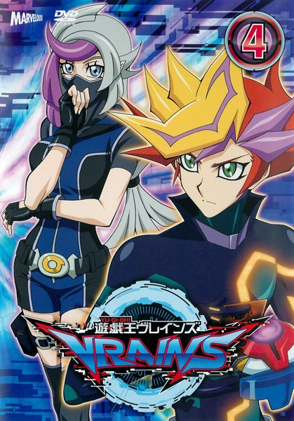 Yu Gi Oh! Vrains | Scratchpad III Wiki | FANDOM powered by Wikia