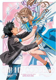 Belldandy and keiichi in love-12232