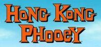 Hong Kong Phooey logo