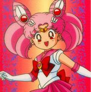 Sailor Chibi Moon of OVA
