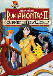 RukiahontasII-JourneytoaNewWorld