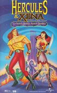 Hercules and Xena - The Animated Movie The Battle for Mount Olympus (1998)
