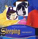 Sleeping Hanazuki