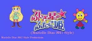 Marielle Dias 2017 Style FushigiBoshi No FutagoHime (Marielle Dias 2017 Style) Poster
