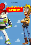 Crossover Story (1995)