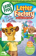 LeapFrog The Letter Factory (ChannelFiveRockz Animal Style)