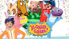 Yo Gabba Gabba (BarneyRockz Style)