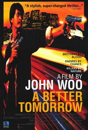 1986 - A Better Tomorrow Movie Poster
