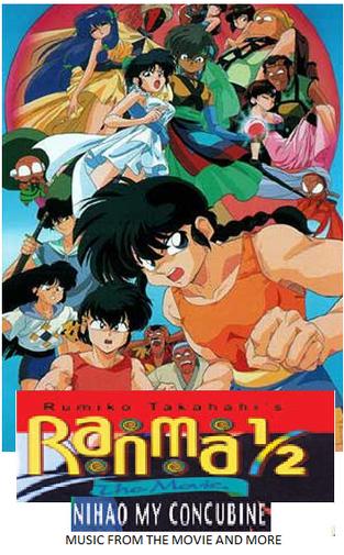 Ranma 12 The Movie 2 1999 Soundtrack