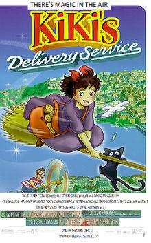 Kiki's Deilvery Service (1998) Poster
