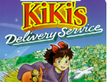 Opening to Kiki's Delivery Service 1998 Theater (Regal Cinemas)