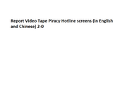 Report Video Tape Piracy Hotline screens (in English and Chinese) 2-0