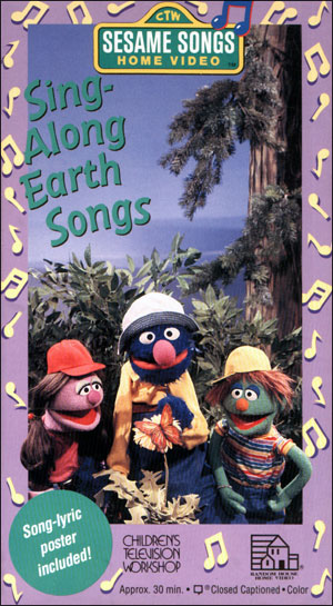 opening to sesame songs presents sing along earth songs 1993 vhs rh scratchpad fandom com