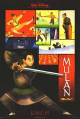 Opening to Mulan 1998 Theater (General Cinemas) (Fake)