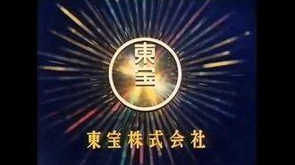 Toho Company logo (Japan) (1974)-0