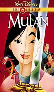 Mulan VHS (Walt Disney Gold Classic Collection)