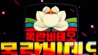 Mokran Video Korean Film (1986)
