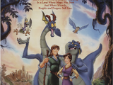 Opening To Quest For Camelot 1998 Theatre (AMC)