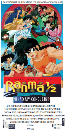 Ranma 12 The Movie 2 Nihao My Concubine (1999) Theatrical Poster